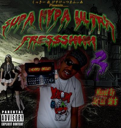 くっきー&びすけっつまふぃあ Presents_Supa Hypa Ultra Fres$shhh 2[Mixed By DJ Lil'諭吉] 2.jpg