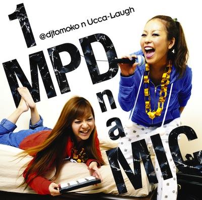 1MPDnaMIC.jpg