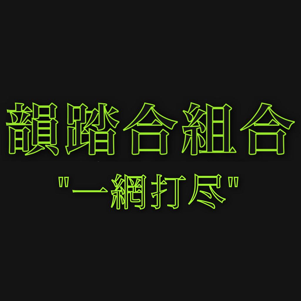 ?? のコピー.JPG