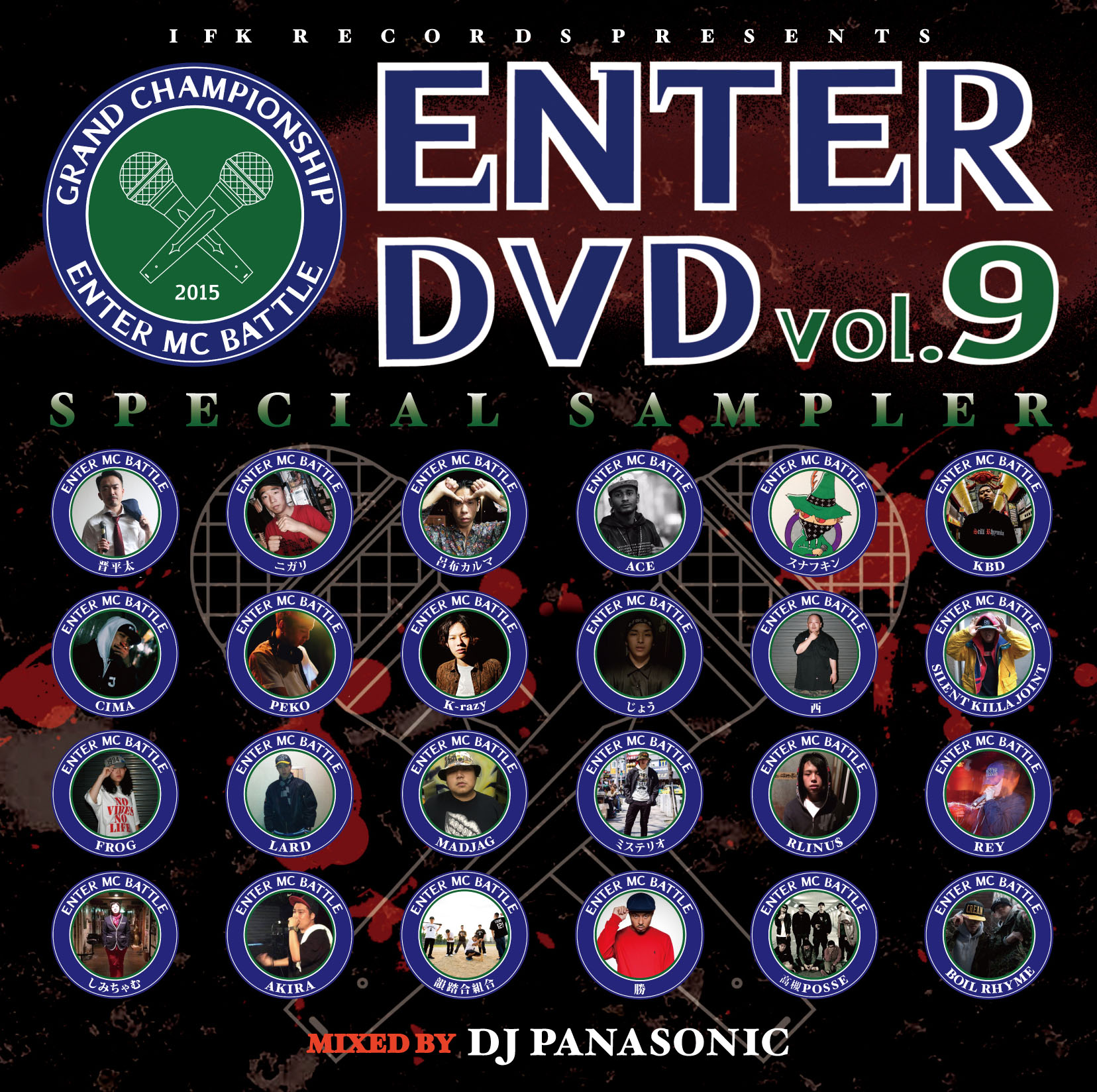 ENTER DVD 9 SAMPLER_3_120x120_omote.jpg