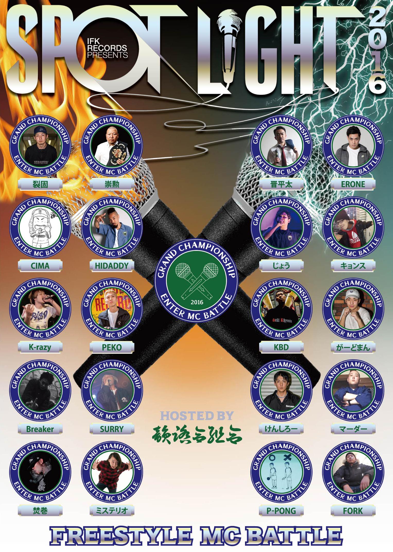 SPOTLIGHT 2016 DVD_OMOTE6.jpg