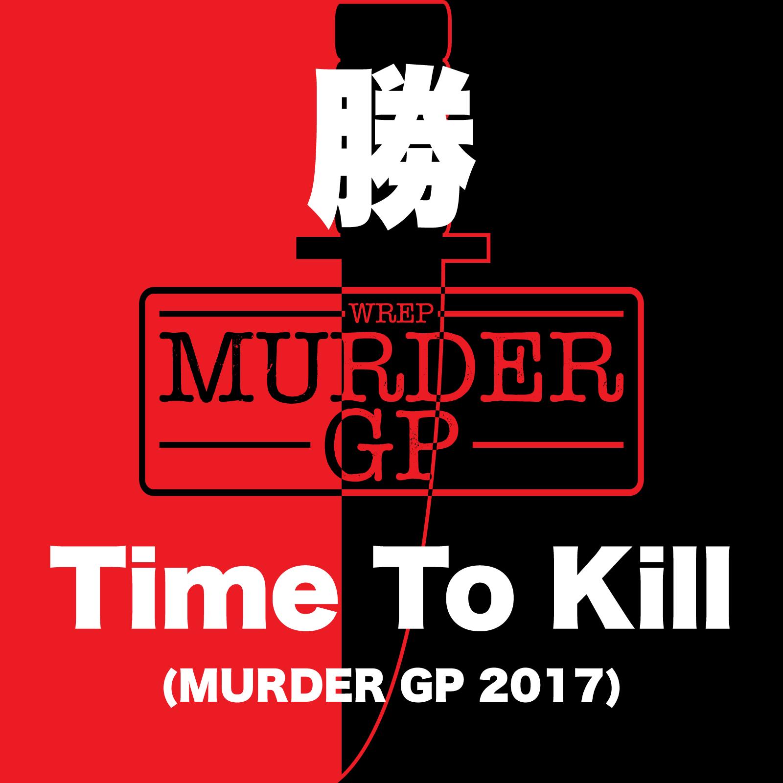 TimeToKillMurderGP2017.png