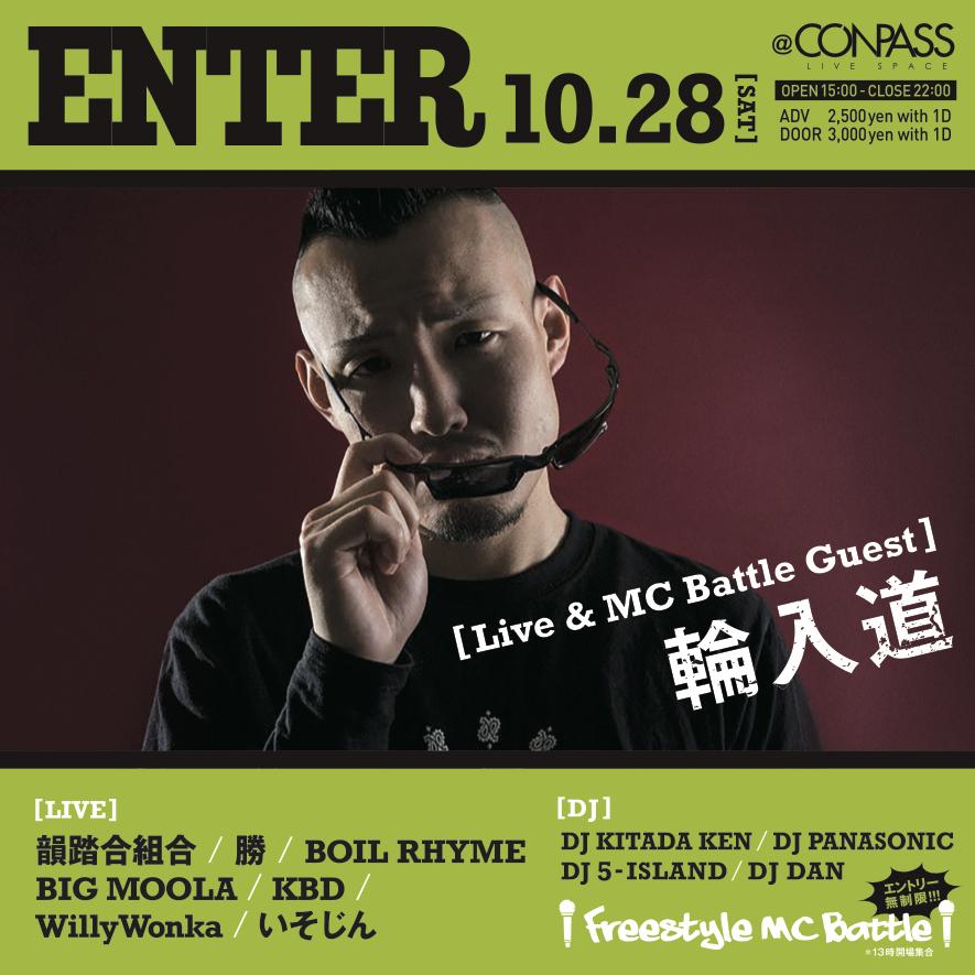 enter_10.jpg