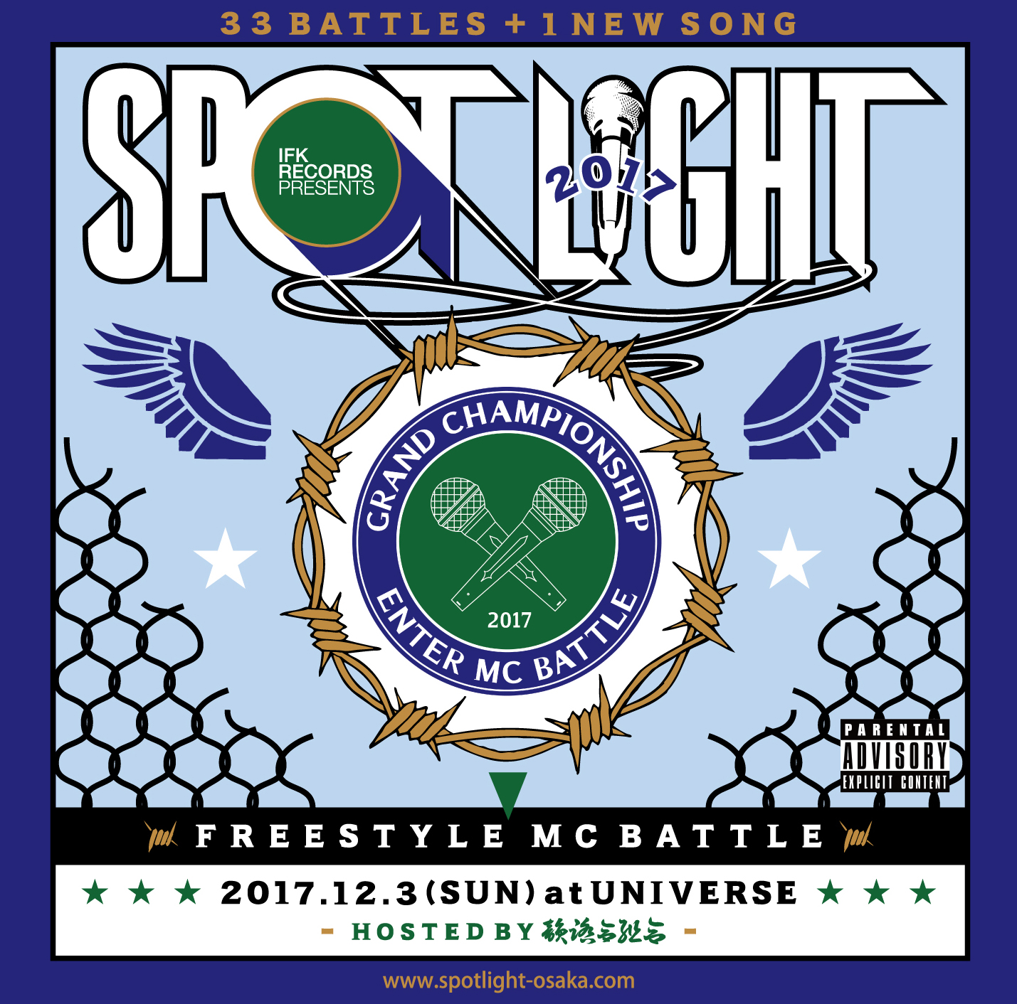 spotlight 2017 cd_omote_2.jpg