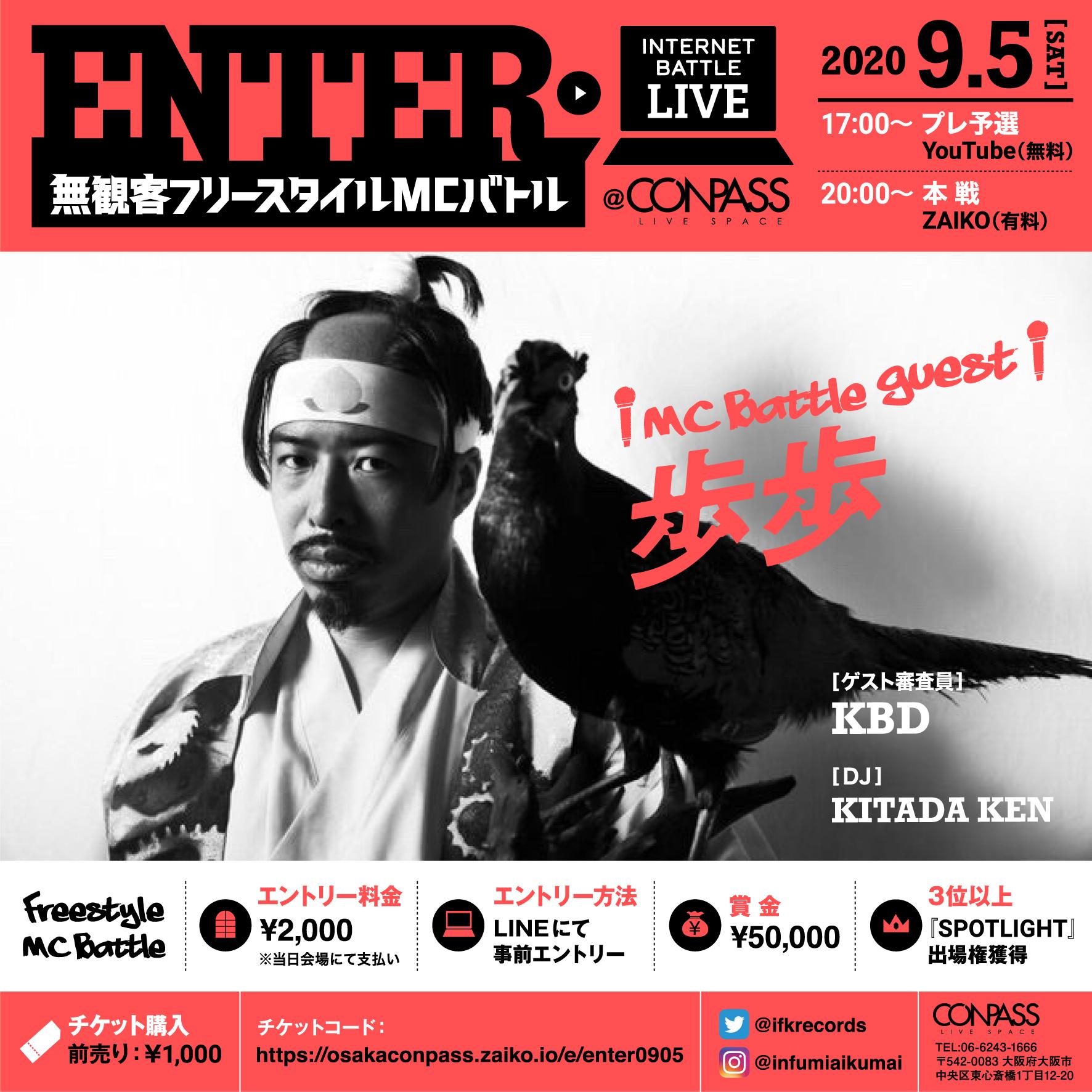 enter_2020_09_01.jpg