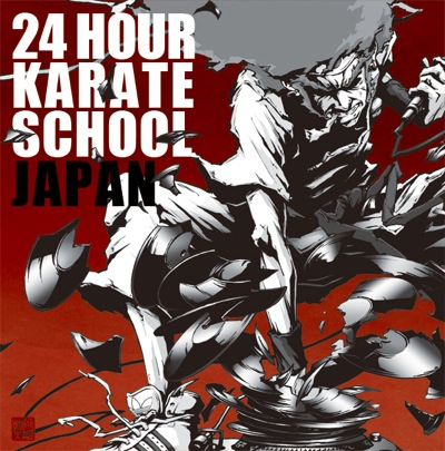 24-Hour-Karate-School-Japan.jpg