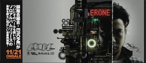 ERCM.jpg
