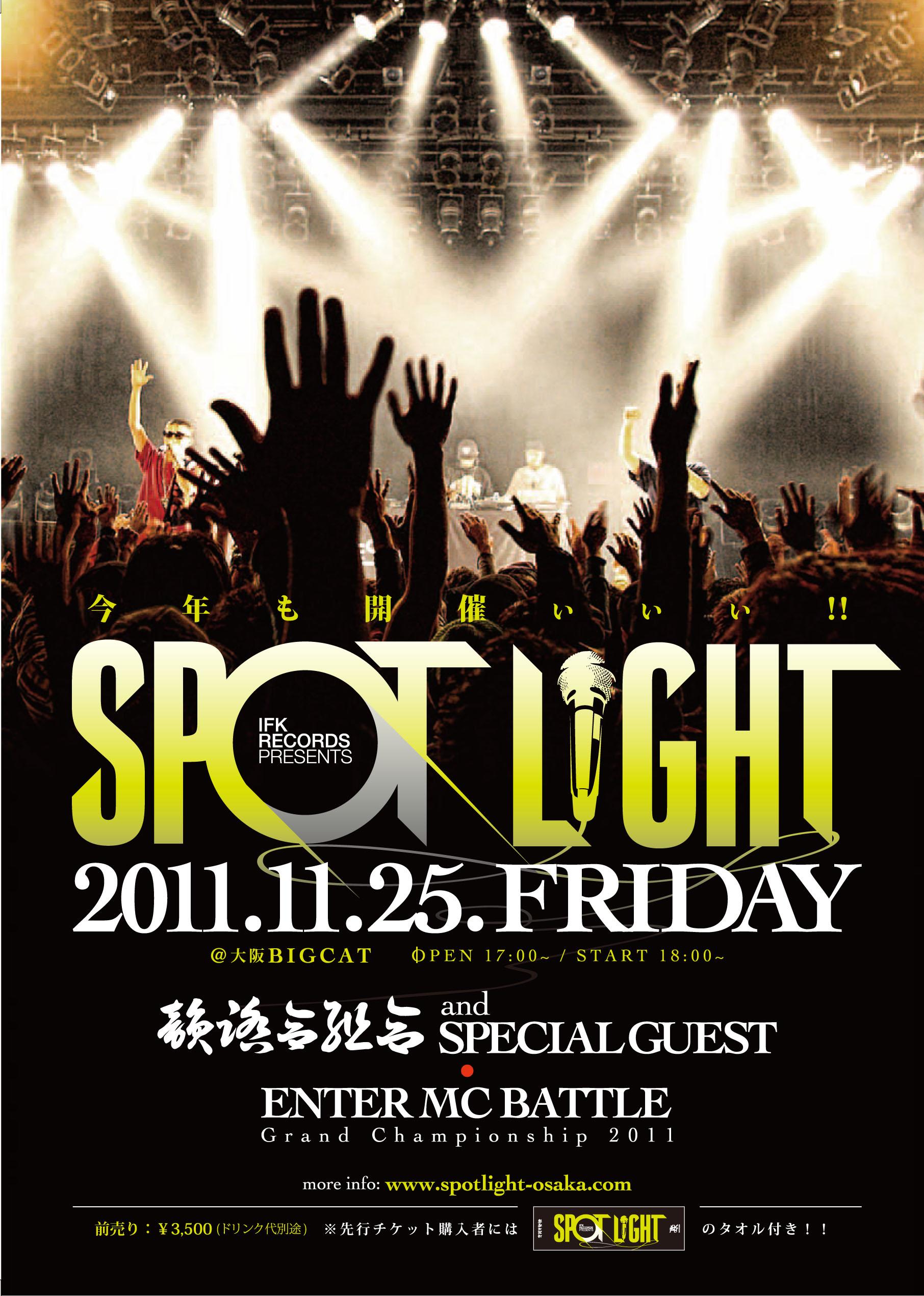 SpotLight_K.jpg