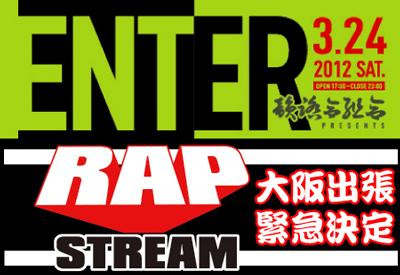 enter_banner_box1_img.jpg