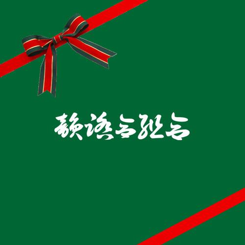 fuyuhonban_jkt.jpg