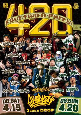 4202008.jpg
