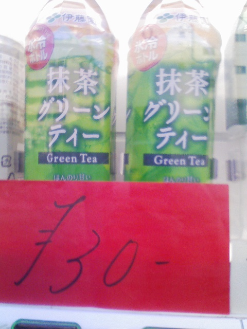 green30jpg.jpg