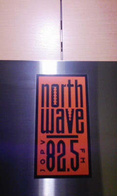 northwave1.jpg