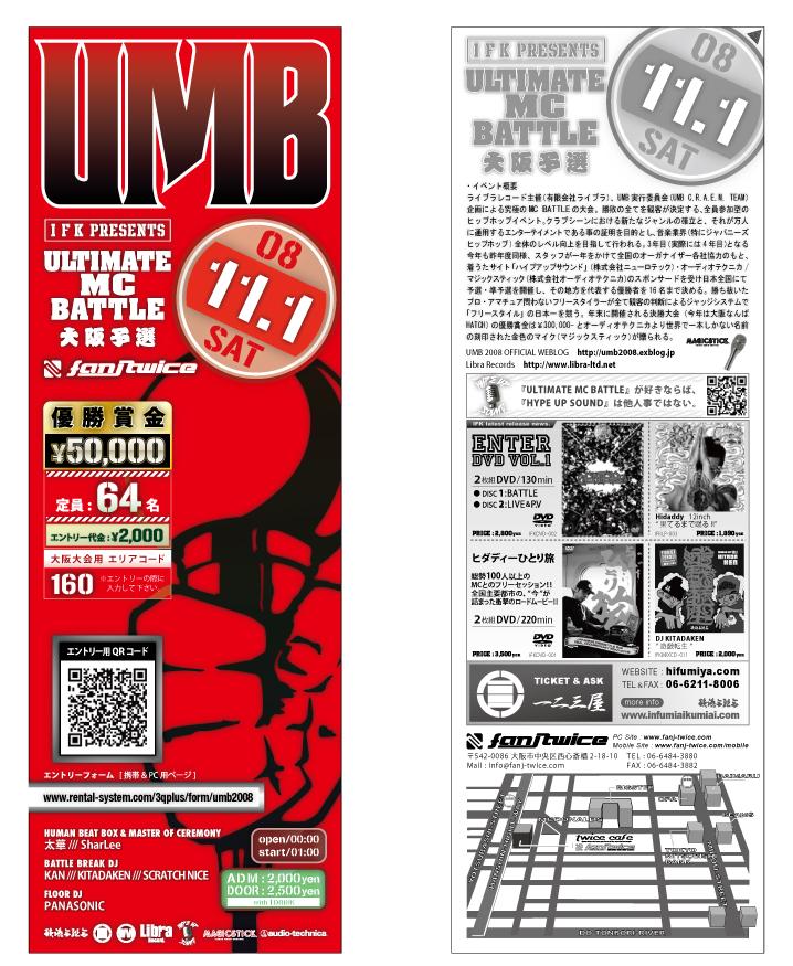 umb_osk.jpg