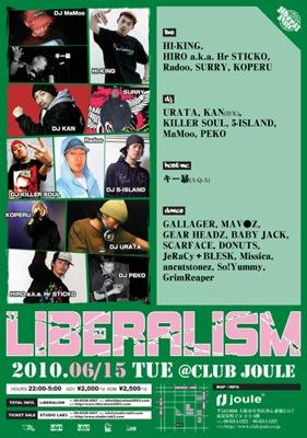liberalism0615_2.jpg