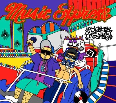 music-express-omote11.jpg