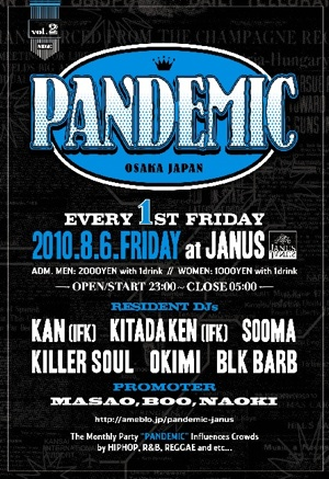 pandemic86-2.jpg