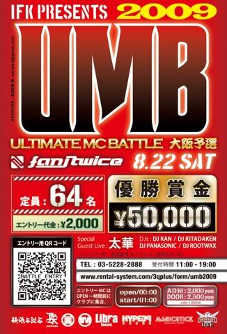 umb2009.jpg